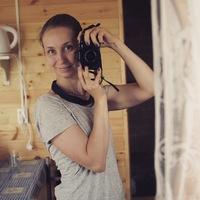 Ирина Демидова