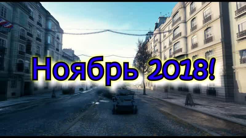 Моменты из догонялок Ru1! Часть 17! | WoT