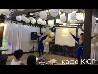 Открытие летней площадки кафе КЮР (Элиста) Калмыцкие танцы