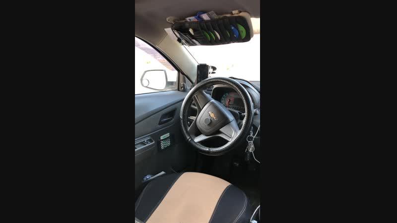 Таксист уровень 100500