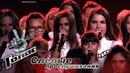 Наставники и участники «Голос.Дети» исполняют песню «Another Brick in the Wall» - Голос – Сезон 6