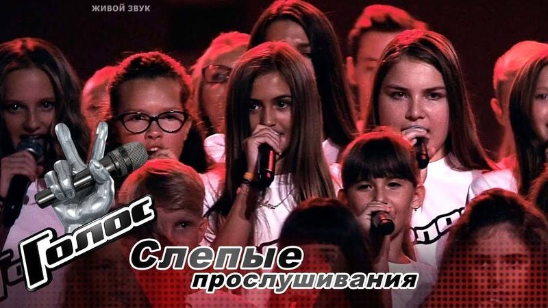 Наставники и участники Голос Дети исполняют песню Another Brick in the Wall Голос Сезон 6