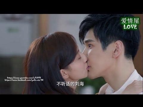 MV【 KISS IN LOVE 】 About Is Love EP1 -28 จูบ поцелу吻戲 Hôn床戲 キス