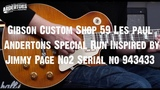 Top Shelf Guitars - Gibson CS 59 LP Andertons Special Run Inspired by Jimmy Page No2 Serial no943433
