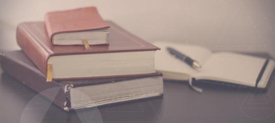 майкл микалко энциклопедия бизнес-идей тренинг креативности pdf