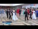 Кадеты чебоксарских школ станцевали традиционный вальс Победы на балу во Дворце детского и юношеско