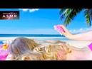 ★ASMR [deutsch]★ Wellness Massage am Strand ⛱🌴 | Dream Play ASMR