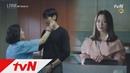 181007 tvN Nine Room preview EP.03 ~ Kim Hee Seon