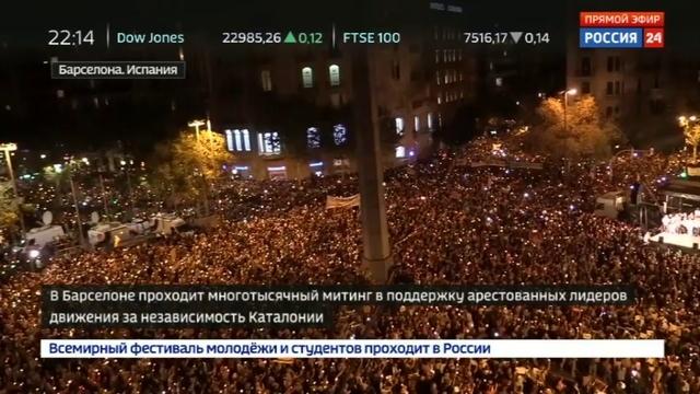 Новости на Россия 24 • Центр Барселоны заполнили недовольные каталонцы
