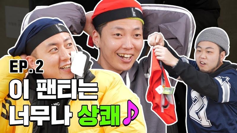 할랕온에어 더러운 자본주의 세상 PPL덕에 촬영한 할랕레코즈 Air 뮤직비디 507