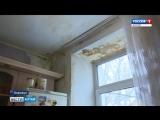 В Барнауле ветеран Великой Отечественной войны уже 6 лет живет в аварийном доме