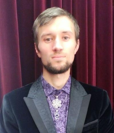 Святослав Архангельский