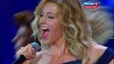 Юлианна Караулова - Ты Не Такой (Новая волна 2016)