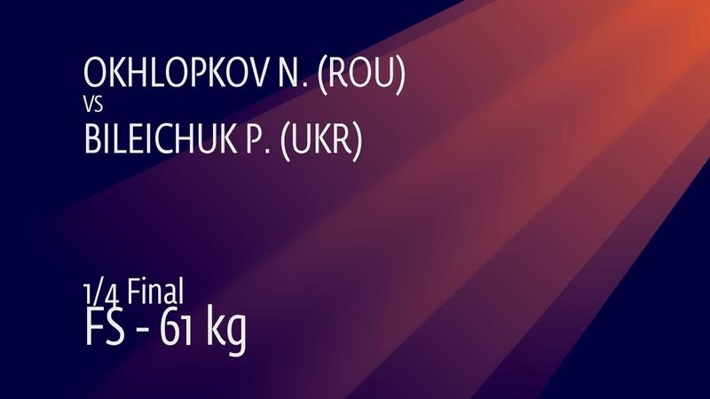 1/4 FS - 61 kg: N. OKHLOPKOV (ROU) v. P. BILEICHUK (UKR)