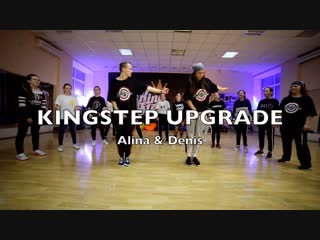 KINGSTEP UPGRADE   Mariah Carey - It`s Like That   Alina & Denis