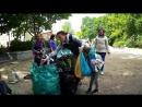 Акция по сбору сырья на переработку