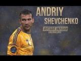 Андрей Шевченко — Лучшие голы и скиллы