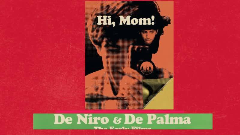Де Ниро и Де Пальма Ранние фильмы (Свадебная вечеринка Приветствия Хай, Мамаша!) - на Blu-ray в декабре 2018
