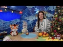 СПОКОЙНОЙ НОЧИ МАЛЫШИ Съедобные игрушки Врумиз Мультфильмы про машинки