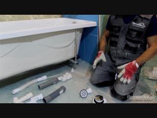 Как подключить слив ванны к трубе канализации (5 простых способов)