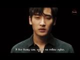 [MV] Parc Jae Jung - Two Men (Duet with Kyuhyun)