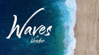 Creating Curling Waves in Blender | FLIP Fluids