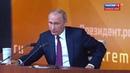 Новости на Россия 24 • Все будет в срок. Путин о подготовке к ЧМ по футболу