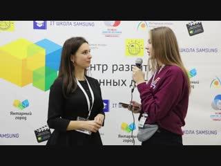 Зимняя ЦКМ 2019 - Интервью с Мариной Богатовой