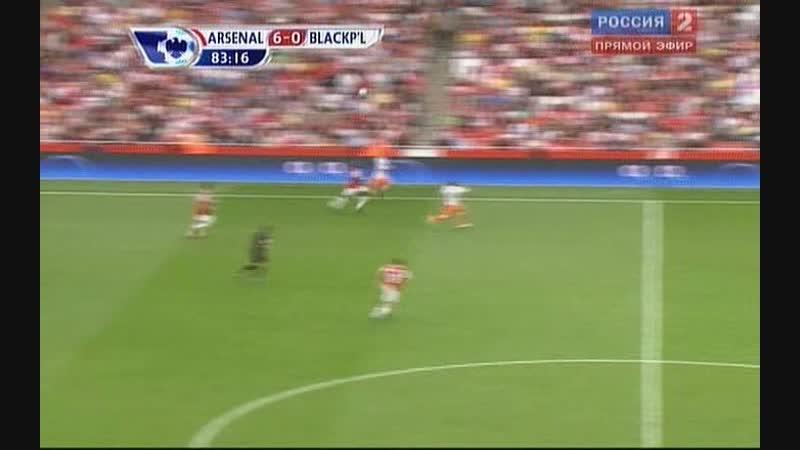 2-й тур Арсенал Блэкпул (2 тайм)