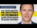 30.09 Трансляция в прямом эфире Жилищная программа