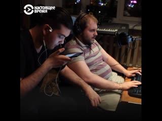 Игорь – слепой геймер и стример