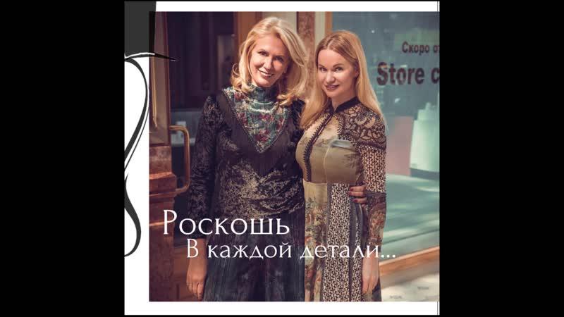 Юлия Квятык, видео для Michal Negrin и @turbomama