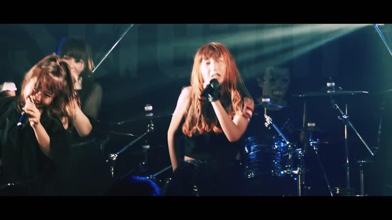 Broken By The Scream - Tsunaida Seiza no Love Letterー - Live in Tokyo