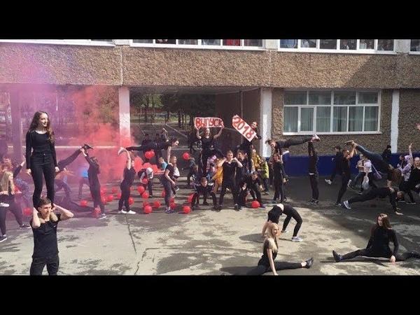 ФЛЭШМОБ ВЫПУСКА 2018. 101 Лицей, г. Барнаул. Ломаем систему