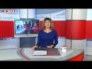 Новости ТВН от 11.10.18 г.