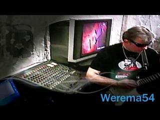 Поп баллада Werema54