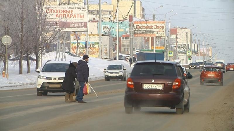 UTV. В Уфе за минувший год под колеса автомобилей попали более 600 пешеходов