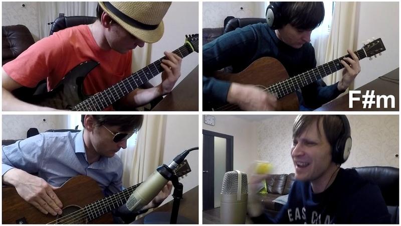 Цой аккорды - Бездельник I Блог pro гитару