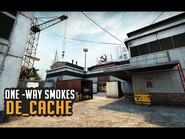 Лайфхаки фишки на карте de cache CS GO 2018 5 ONE WAY SMOKES FOR CACHE *NEW* 2018