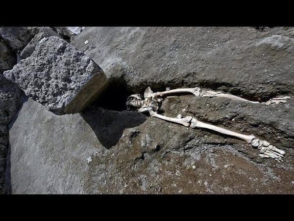 Помпеи: Убитый прямым попаданием