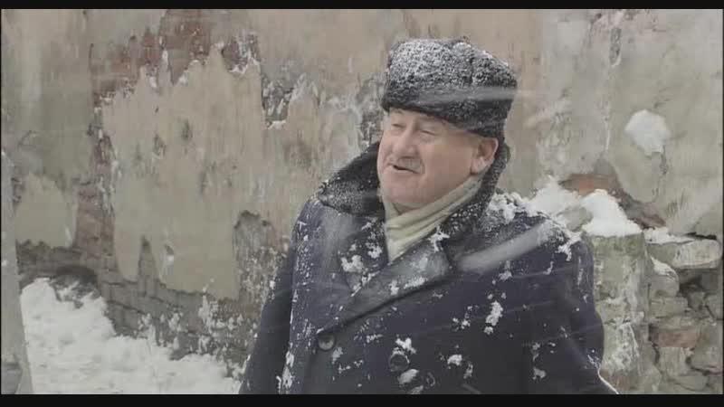 Московская сага 14 серия