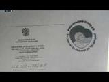 84. Отказ от СНИЛС не влияет на пенсию и другие наши права