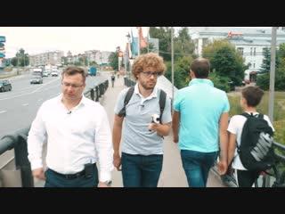 Прогулка с мэром Иваново _ Ни невест, ни благоустройства