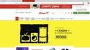 Расширении для браузера Switips: как получать кэшбэк при онлайн-покупках