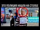 СПЕЦНАЗ ЗАДЕРЖАЛ ПУТИНА Гроза АнтиТеррор