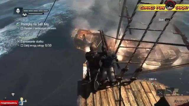 Пират неудачник