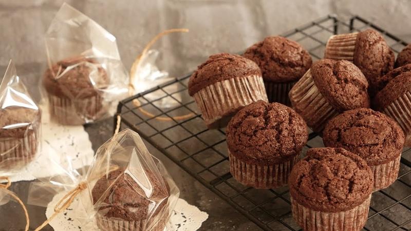 バレンタインはシンプルに!極旨♡チョコカップケーキ | Chocolate Cupcakes
