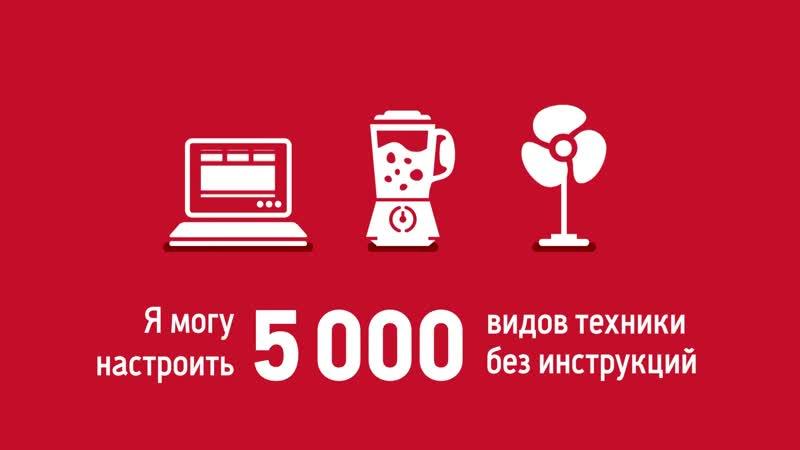 Новый Элекс домашняя электроника - ребрендинг к 20-летию компании!