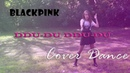 BLACKPINK - DDU-DU DDU-DU (cover dance)