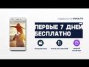 VOKA - онлайн телевидение, кино и сериалы без границ
